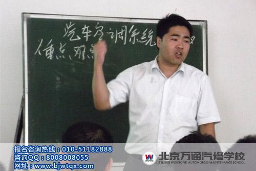 名师冯创业精彩演讲