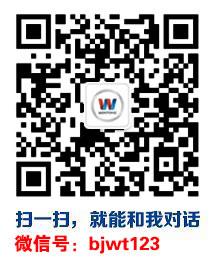 北京万通汽修学校微信