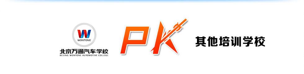 汽修logo设计图片素材